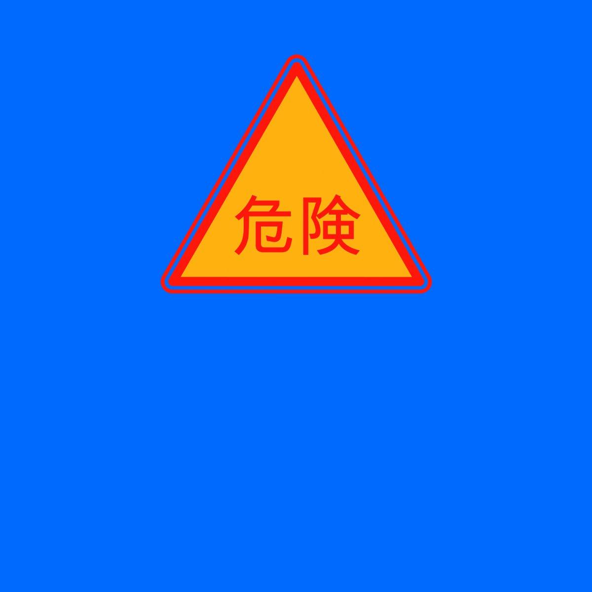 Protezione luce blu
